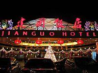Пекин. Отель Jianguo