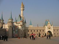Пекин. Парк мира