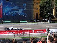 Moscow city racing 2008. Формула один в Москве