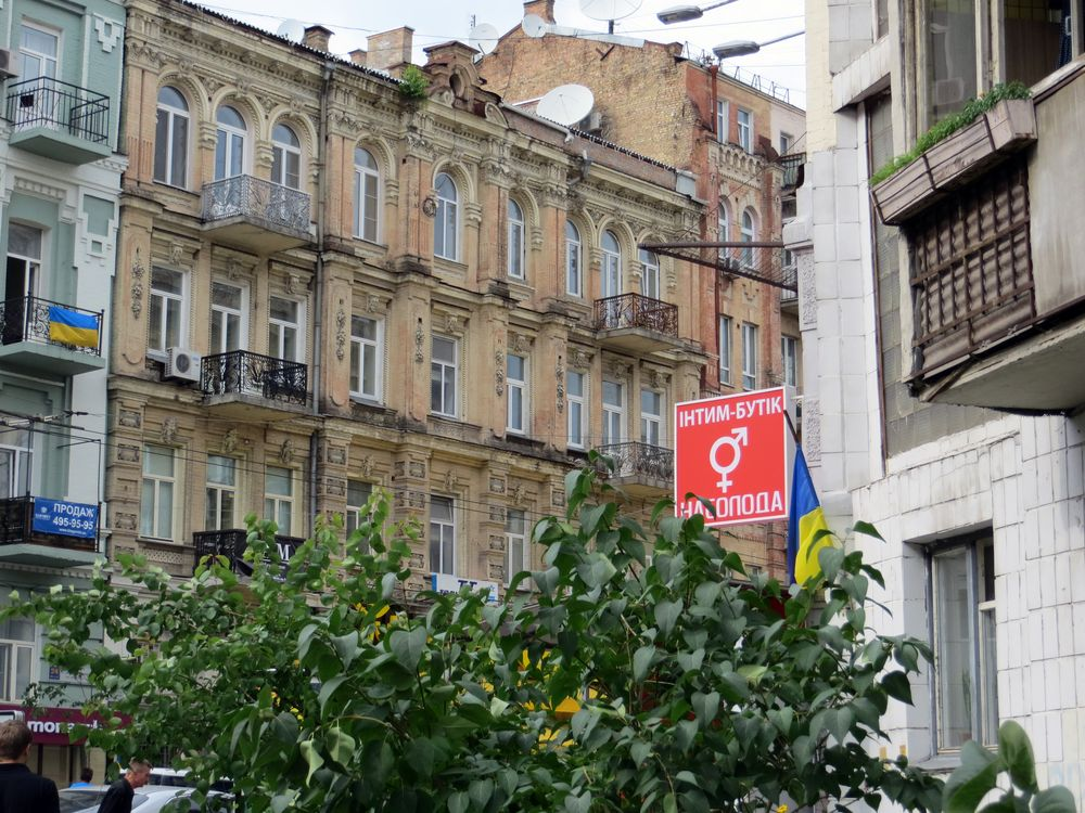 Фотографии Киева. Июнь 2012.