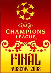 Эмблема финала Лиги Чемпионов УЕФА 2008 в Москве