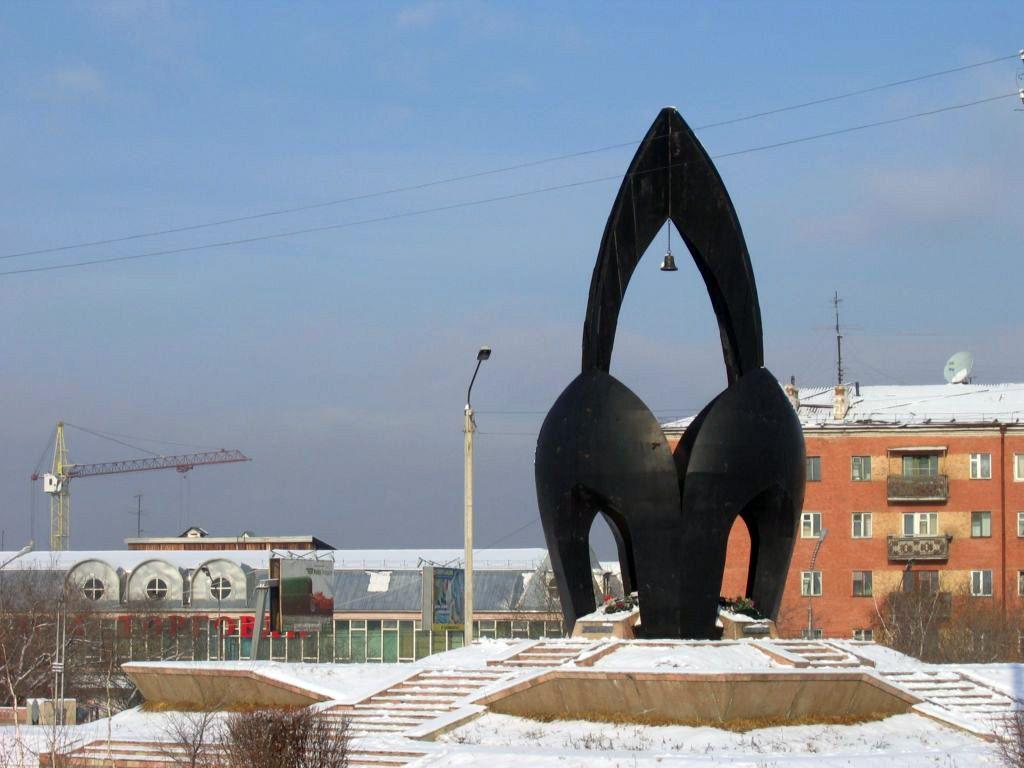 """Памятник павшим в Афганистане, """"Чёрный тюльпан"""""""
