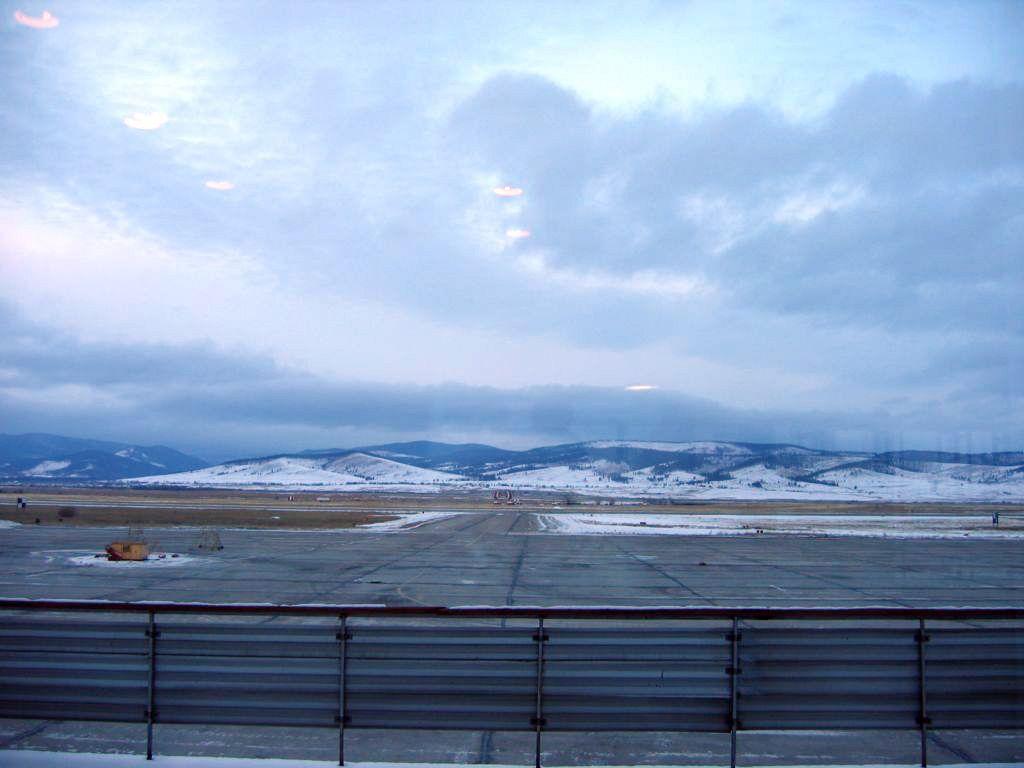 Вид из аэропорта