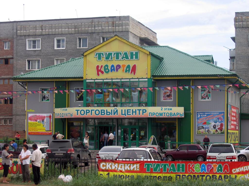 """Бывший ночной клуб """"Квартал"""" фото 2011 года"""