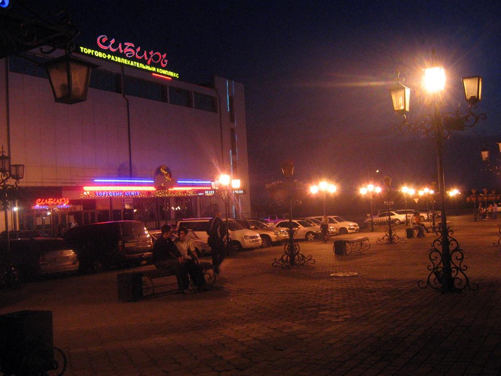 Фотографии Улан-Удэ. Июль 2009