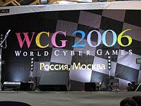 WCG Russia 2006